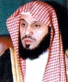 sheikh.jpg